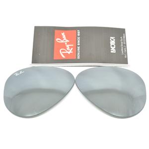 Ray ban aviator specchio argento - Specchio polarizzato ...
