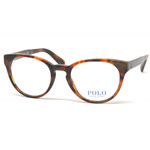 Polo Ralph Lauren PH 2164 Col.5017 Cal.49 New Occhiali da Vista-Eyeglasses