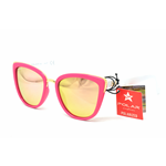 Polar Junior 595 Col.8 Cal.50 New Occhiali da Sole-Sunglasses