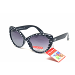Polar Junior 5004 Col.77 Cal.51 New Occhiali da Sole-Sunglasses