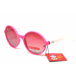 Polar Junior 5001 Col.08 Cal.47 New Occhiali da Sole-Sunglasses