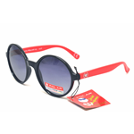 Polar Junior 5001 Col.75 Cal.47 New Occhiali da Sole-Sunglasses