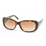Vogue VO 2606- Col.W656/13 Cal.55 New Occhiali da Sole-Sunglasses-Gafas de sol